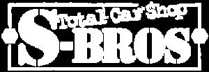 Total Car Shop S-BROS|アメ車・欧州車・日本車の受注販売
